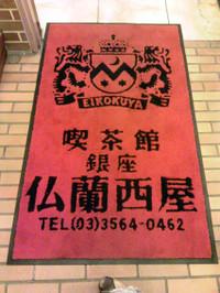 Ts3w0264